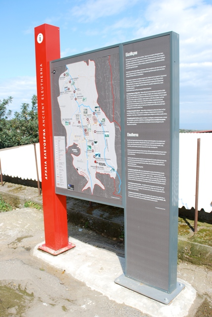 Informational signpost at Eleutherna