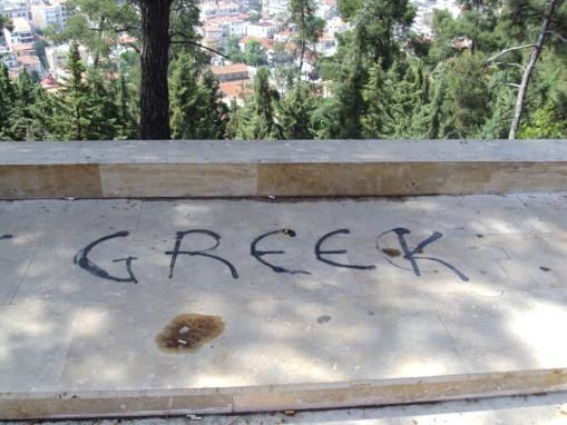 ...GREEK!!!