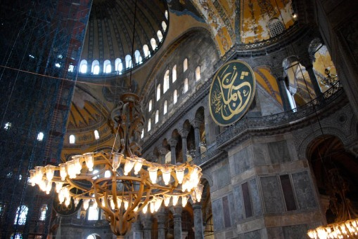 Interior of Ayia Sofia.