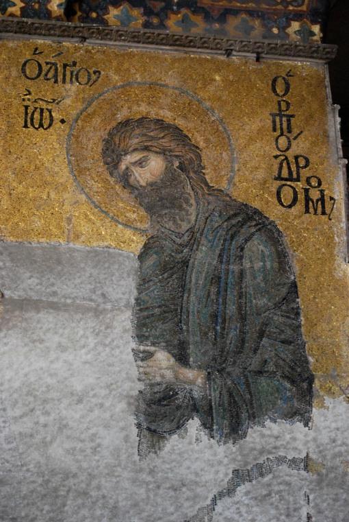 A mosaic in Ayia Sofia.