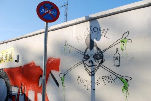 Fanciful graffito