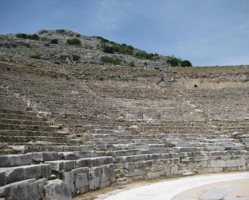 The theater at Philippi